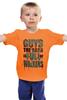 """Детская футболка классическая унисекс """"Ходячие Мертвецы; The Walking Dead """" - zombie, зомби, ходячие мертвецы, zombi, the walking dead, walkers"""