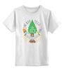 """Детская футболка классическая унисекс """"Не для тебя в лесу ёлочка росла (Color)"""" - happy new year, новый год, winter, зима, баран, рождество, new year, с новым годом, дед мороз, санта"""