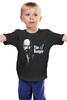 """Детская футболка классическая унисекс """"The Danger"""" - во все тяжкие, danger, breaking bad, уолтер уайт, химик, heisenbserg"""