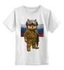"""Детская футболка классическая унисекс """"Вежливые Люди"""" - армия, вежливые люди, крым, россия, флаг"""