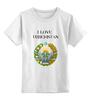 """Детская футболка классическая унисекс """"Uzbekistan"""" - любовь, i love, uzbekistan, герб, я люблю, узбекистан"""