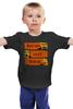 """Детская футболка классическая унисекс """"Во все тяжкие"""" - во все тяжкие, breaking bad, уолтер уайт, heisenberg, джесси пинкман"""