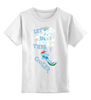 "Детская футболка классическая унисекс ""Let`s do this 20% cooler"" - футболка, rainbow dash, my little pony, пони, friendship is magic, 20 percent cooler, cutiemark"