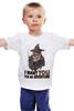 """Детская футболка классическая унисекс """"Гэндальф"""" - властелин колец, gandalf, the lord of the rings, гэндальф"""