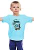 """Детская футболка """"Осенний кофе"""" - листья, осень, кофе, coffee"""