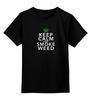 "Детская футболка классическая унисекс ""Smoke Marijuana"" - keep calm, марихуана, каннабис, marijuana, анаша"