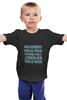 "Детская футболка ""Support only девушки"" - dota, dota 2, футболки с надписями"