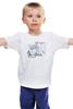 """Детская футболка классическая унисекс """"Helsingfors"""" - арт, рисунок, город, графика"""