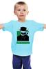 """Детская футболка классическая унисекс """"I am the Danger (Breaking Bad)"""" - во все тяжкие, breaking bad, i am the danger"""