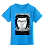 """Детская футболка классическая унисекс """"Интерстеллар (Interstellar)"""" - space, космос, интерстеллар, interstellar, межзвездный"""