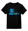 """Детская футболка классическая унисекс """"ФитПит.рф - Спортивное питание"""" - спорт, фитнес, beast, спортзал, спортивное питание"""