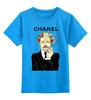 "Детская футболка классическая унисекс ""Chanel"" - прикол, юмор, духи, бренд, fashion, brand, brad pitt, perfume, karl lagerfeld, карл лагерфельд"
