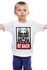"""Детская футболка """"Терминатор (Be Back)"""" - obey, терминатор, the terminator"""