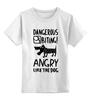 """Детская футболка классическая унисекс """"Статус: злой, как собака!"""" - надпись, dog, прикольные, angry, текст, danger, статус"""