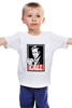 "Детская футболка классическая унисекс ""Better call Saul"" - call, better call saul, лучше звоните солу"