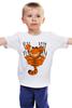 """Детская футболка """"Гарфилд"""" - кот, комикс, cat, гарфилд, garfield"""
