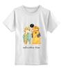 """Детская футболка классическая унисекс """"Время приключений"""" - фантастика, мульт сериал, adventure time, финн и джейк"""
