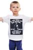 """Детская футболка """"Джек Бауэр"""" - смешное, jack bauer, 24, 24 часа"""