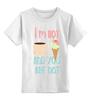 """Детская футболка классическая унисекс """"i'm hot"""" - смешные, с надписями"""