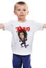 "Детская футболка классическая унисекс ""Ronnie James Dio"" - dio, heavy metal, дио, хэви метал, ronnie james dio"