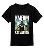 """Детская футболка классическая унисекс """"KMFDM Salvation"""" - музыка, industrial, kmfdm, sascha konietzko, brute"""