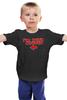 """Детская футболка классическая унисекс """"I'm with stupid"""" - дурак, stupid, глупый, идиот, тупой"""