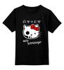 """Детская футболка классическая унисекс """"Привет Шредингер"""" - hello kitty, аниме, кити, кот шредингера"""