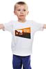 """Детская футболка классическая унисекс """"«Победа 70лет»"""" - 9 мая, день победы, победа 70 лет"""