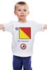 "Детская футболка ""Oscar (O), флаг МСС (eng)"" - море, флаг, яхтинг, мсс, boatstyle"