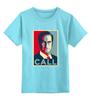 """Детская футболка классическая унисекс """"Better call Saul"""" - better call saul, лучше звоните солу, сол гудман"""