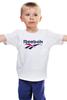 """Детская футболка классическая унисекс """"Reebok"""" - спорт, спортсмен, sports, reebok, рибок"""