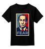 """Детская футболка классическая унисекс """"Путин"""" - москва, россия, путин, президент, кремль"""