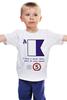 """Детская футболка классическая унисекс """"Alfa (A), флаг МСС (eng)"""" - море, парус, яхтинг, мсс, boatstyle"""