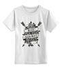 """Детская футболка классическая унисекс """"Rise against                    """" - арт, swag, выделись из толпы"""