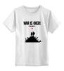 """Детская футболка классическая унисекс """"war is over"""" - арт, мир, peace"""