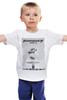 "Детская футболка ""Fast & Furious / Форсаж"" - авто, форсаж, тачки, афиша, kinoart"