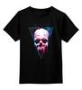 """Детская футболка классическая унисекс """"Вселенная"""" - абстракция, вселенная, космос, череп, skull"""