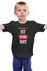 """Детская футболка классическая унисекс """"ФитПит.рф - Спортивное питание"""" - спорт, фитнес, спортзал, спортивное питание, fit"""