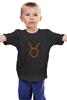 """Детская футболка классическая унисекс """"Черная таврос"""" - homestuck"""