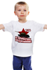 """Детская футболка """"С пробегом по Германии"""" - ссср, победа, вежливые люди, на берлин, танк т 34"""