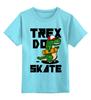 """Детская футболка классическая унисекс """"Динозавр на Скейте"""" - скейтборд, skate, dino, динозавр"""