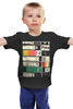 "Детская футболка ""RjPiuy"" - арт, олдскул, old school, 80's, vhs, вихаэс, вэхаэс, видеокассета"