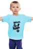 "Детская футболка ""Игра престолов Drogos"" - игра престолов, game of thrones, дрого, drogos"
