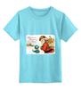 """Детская футболка классическая унисекс """"дед мороз"""" - new year, santa claus"""