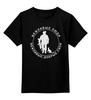 """Детская футболка классическая унисекс """"Вежливые Люди"""" - армия, вежливые люди, крым, политика, россия"""