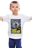 "Детская футболка классическая унисекс ""Escape from New York / Побег из Нью Йорка"" - винтаж, афиша, курт рассел, kurt russell, побег из нью йорка"