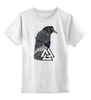 """Детская футболка классическая унисекс """"Ворон свободы"""" - викинги, ворон, мудрость, путь воина, свобода"""