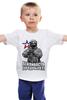 """Детская футболка классическая унисекс """"Вежливость города берет!"""" - крым, вежливые люди, патриотическкие футболки"""