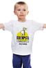 """Детская футболка классическая унисекс """"Я НОРМАЛЬНАЯ :)"""" - нормальная, normal"""