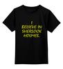 """Детская футболка классическая унисекс """"Sherlock"""" - шерлок, детектив, драма"""